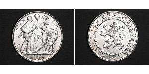 100 Крона Чехословакія (1918-1992) Срібло