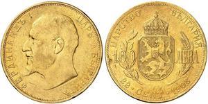 100 Лев Болгарія Золото Фердинанд I, царь Болгарії (1861 -1948)