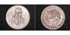 100 Песо Second Federal Republic of Mexico (1846 - 1863) Серебро