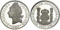 100 Песо Домініканська Республіка Срібло