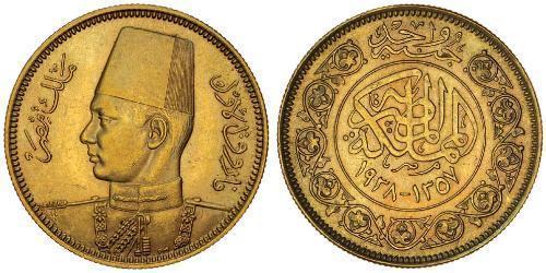 100 Пиастр Королевство Египет (1922 - 1953) Золото Фарук I, король Египта (1920 - 1965)