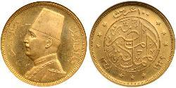 100 Піастр Королівство Єгипет (1922 - 1953) Золото Ахмед Фуад I (1868 -1936)
