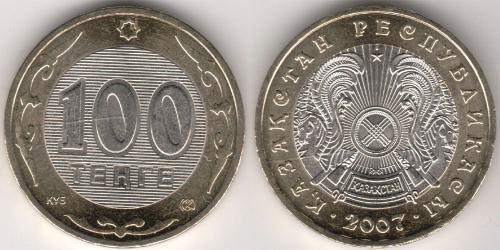 100 Тенге Казахстан (1991 - )