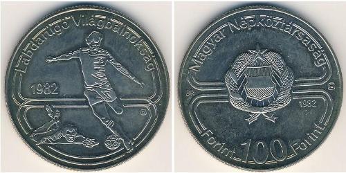 100 Форинт Венгрия (1989 - ) Никель/Медь