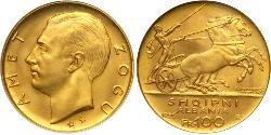100 Франк Албанська республіка (1925-1928) Золото Zog I, Skanderbeg III of Albania