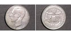 100 Франк Люксембург Серебро Жан (великий герцог Люксембурга) (1921 - )