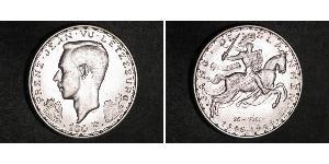 100 Франк Люксембург Срібло