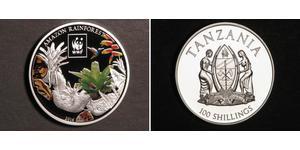 100 Шилінг Танзанія Срібло