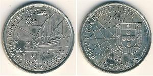 100 Эскудо Португальская Республика (1975 - ) Серебро