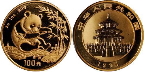 100 Юань Китайская Народная Республика Золото
