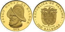 100 Balboa Panama Gold Vasco Núñez de Balboa (1475 – 1519)