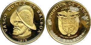 100 Balboa Panamá Oro Vasco Núñez de Balboa (1475 – 1519)