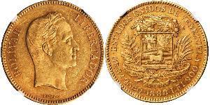 100 Bolivar Venezuela Gold Simon Bolivar (1783 - 1830)