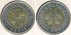 100 Cedi Ghana Bimetal