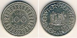 100 Cent Surinam Níquel/Cobre
