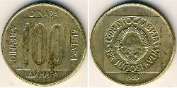 100 Dinar Socialist Federal Republic of Yugoslavia (1943 -1992) Brass