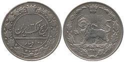 100 Dinar Iran Kupfer/Nickel