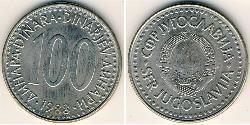 100 Dinar Sozialistische Föderative Republik Jugoslawien (1943 -1992) Kupfer/Zink/Nickel