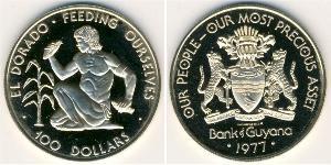 100 Dollar Guyana 金