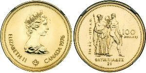 100 Dollar Canada Or Elizabeth II (1926-)