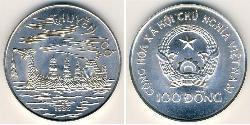 100 Dong Vietnam Silber