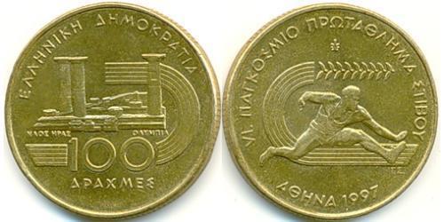 100 Drachma 希腊 黃銅
