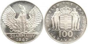100 Drachma Grèce / Royaume de Grèce (1944-1973) Argent Constantin II (roi des Hellènes) (1940 - 1964)