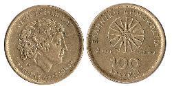 100 Drachma Hellenische Republik (1974 - ) Messing Alexander III der Große (356BC-323BC)