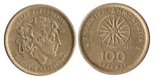 100 Drachma Repubblica Ellenica (1974 - ) Ottone Alessandro III Magno (356BC-323BC)