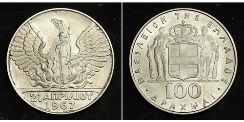 100 Drachma Grecia / Reino de Grecia (1944-1973) Plata Constantino II de Grecia (1940 - 1964)