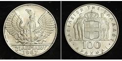 100 Drachma Greece / Kingdom of Greece (1944-1973) Silver Constantine II of Greece (1940 - 1964)