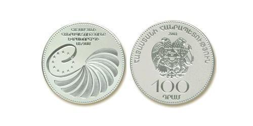 100 Dram Armenia (1991 - ) Plata