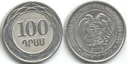 100 Dram Armenien (1991 - )