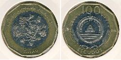 100 Escudo Republic of Cape Verde (1975 - ) Bimetal