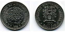 100 Escudo Azores Copper/Nickel