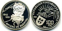 100 Escudo Republica Portuguesa (1975 - ) Plata