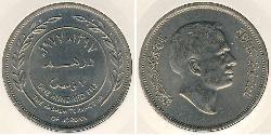 100 Fils Hashemite Kingdom of Jordan (1946 - ) Copper/Nickel