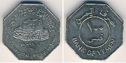 100 Fils Yemen Copper/Nickel