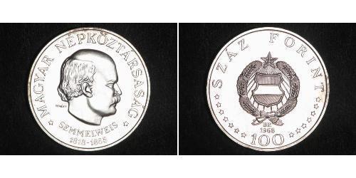 100 Forint 匈牙利人民共和国 (1949 - 1989) 銀 伊格納茲·塞麥爾維斯 (1818 - 1865)