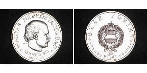 100 Forint République populaire de Hongrie (1949 - 1989) Argent Ignace Philippe Semmelweis