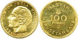 100 Forint Hungary (1989 - ) Gold