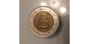 100 Forint Ungarn (1989 - ) Messing/Stahl