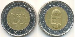 100 Forint 匈牙利 Steel/黃銅