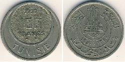 100 Franc Tunisia Copper/Nickel