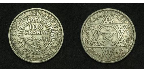 100 Franc Morocco Silver Mohammed V of Morocco (1909 - 1961)
