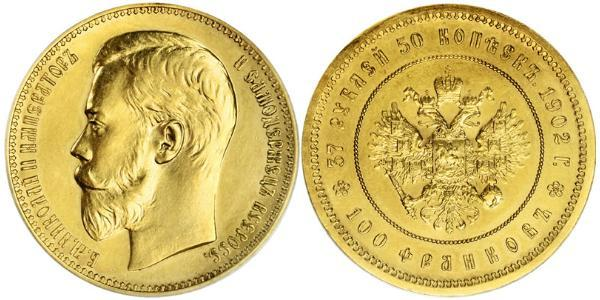 100 Franc / 37.5 Ruble 俄罗斯帝国 (1721 - 1917) 金 尼古拉二世 (俄罗斯) (1868-1918)