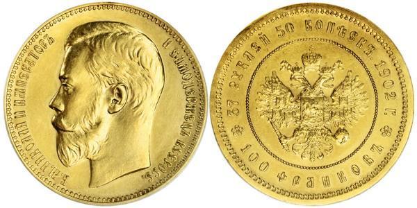 100 Franc / 37.5 Ruble Russian Empire (1720-1917) Gold Nicholas II (1868-1918)