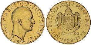100 Franga Ari Albania Gold Zog I, Skanderbeg III of Albania