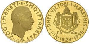100 Franga Ari Albanien Gold Zog I, Skanderbeg III of Albania