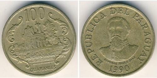 100 Guaraní 巴拉圭